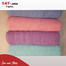 towel 147 den. (70x140)
