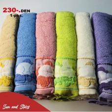 towel 230  den.