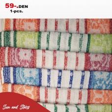 towel 59 den. (50x90)